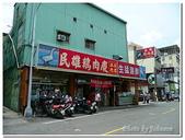 嘉南屏美食名產:民雄鵝肉慶-12