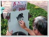 台南市旅遊:台南赤崁樓-03