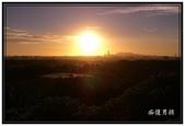 小港旅遊:大坪頂拍攝日落