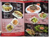 小港美食名產:08.jpg