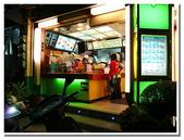 小港美食名產:丹丹漢堡- 12
