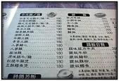 鹽水美食名產:鹽水尚格簡餐- 07