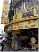 高雄市美食名產:02.jpg