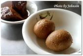 高雄市美食名產:錦田肉燥飯自強店-07