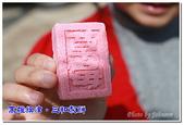 高雄市美食名產:旗津三和製餅舖-07