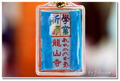 廟宇之旅:台北萬華龍山寺-01