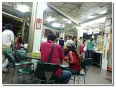 嘉南屏美食名產:麻豆碗粿蘭-13