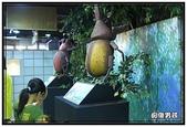 台南市旅遊:2007童樂會美女與野獸 -05