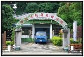 屏東旅遊:南州糖廠 -