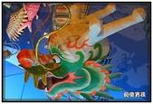 台南市旅遊:2007童樂會美女與野獸 -13