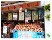 嘉南屏美食名產:台南東東蝦餅-08