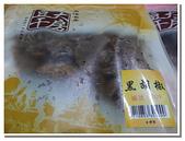 北部美食名產:桃園大溪- 大房豆干-02