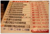 高雄市美食名產:二爺饕鍋-21