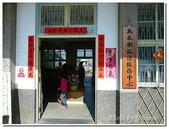 台南縣旅遊:台南後壁菁寮無米樂崑濱伯-10