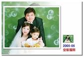結婚周年/生日:結婚十周年-18