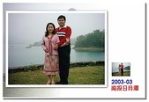 結婚周年/生日:結婚十周年-21