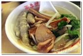 北部美食名產:台北萬華- 兩喜號魷魚焿-01