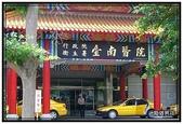 台南市旅遊:署立台南醫院 - 6