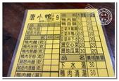 高雄市美食名產:唐小鴨美食館鴨肉飯-10