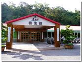 東部住宿飯店:台東知本東遊季溫泉渡假村-46