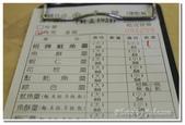 北部美食名產:台北萬華- 兩喜號魷魚焿-05