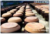 彰雲嘉旅遊:大同醬油黑金釀造館-04