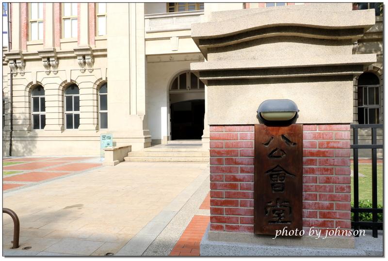 台南市旅遊:03.jpg