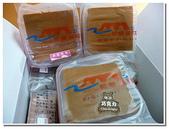 嘉南屏美食名產:新橋蜂蜜小蛋糕&小泡芙-12
