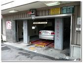 台北基隆宜蘭旅遊:台北深坑老街-01