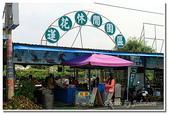 台南縣旅遊:2011白河蓮花季-19