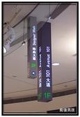 台北基隆宜蘭旅遊:台北101大樓