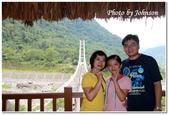 彰雲嘉旅遊:達娜伊谷自然生態公園-01