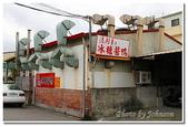 嘉南屏美食名產:後壁冰糖醬鴨-20
