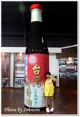 彰雲嘉旅遊:大同醬油黑金釀造館-11