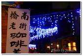 鹽水旅遊景點:2012月津港燈會-04