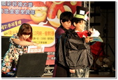 小港旅遊:2013高雄社教館跨年晚會-01