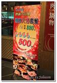高雄市餐廳:凱蒂諾燒肉鍋物-19
