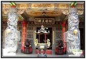 鹽水旅遊景點:鹽水大眾廟- 10
