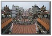 廟宇之旅:嘉義新港奉天宮 - 鳥瞰廟景