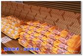高雄市美食名產:旗津三和製餅舖-08