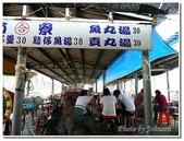 屏東旅遊:屏東枋寮漁港-07