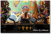 台南市旅遊:18.JPG