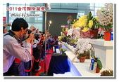 台南市旅遊:2011台灣國際蘭花展-28