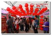 台南市旅遊:2011台灣國際蘭花展-03