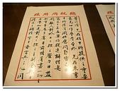 桃園新竹苗栗旅遊:桃園大溪- 兩蔣文化園區-20