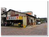 鹽水旅遊景點:橋南老街- 12