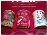 未分類相簿:魚鬆禮盒-2