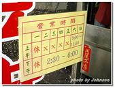 嘉南屏美食名產:屏東萬丹- 萬丹紅豆餅-11
