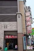 嘉南屏美食名產:台南福記肉圓 - 店家外觀