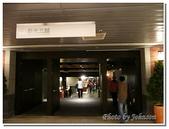 高雄旅遊:瑞豐夜市-02
